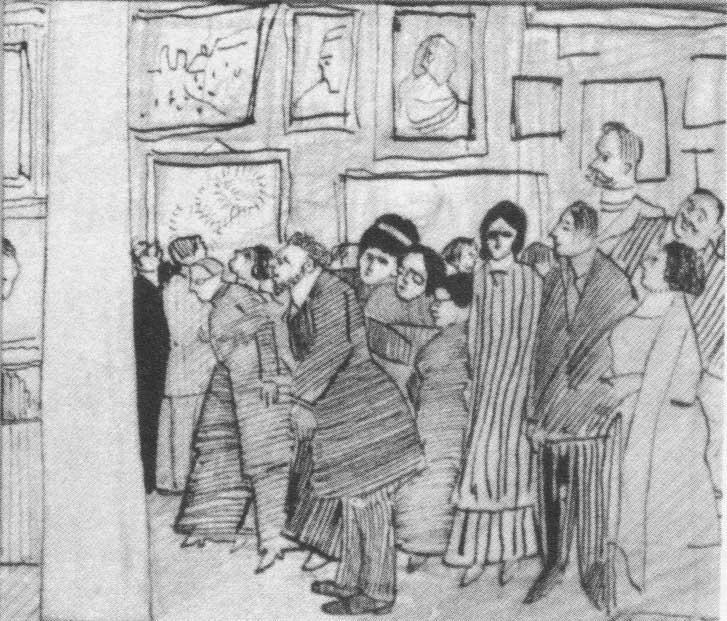 А. Ромм. На выставке Мир искусства. 1912