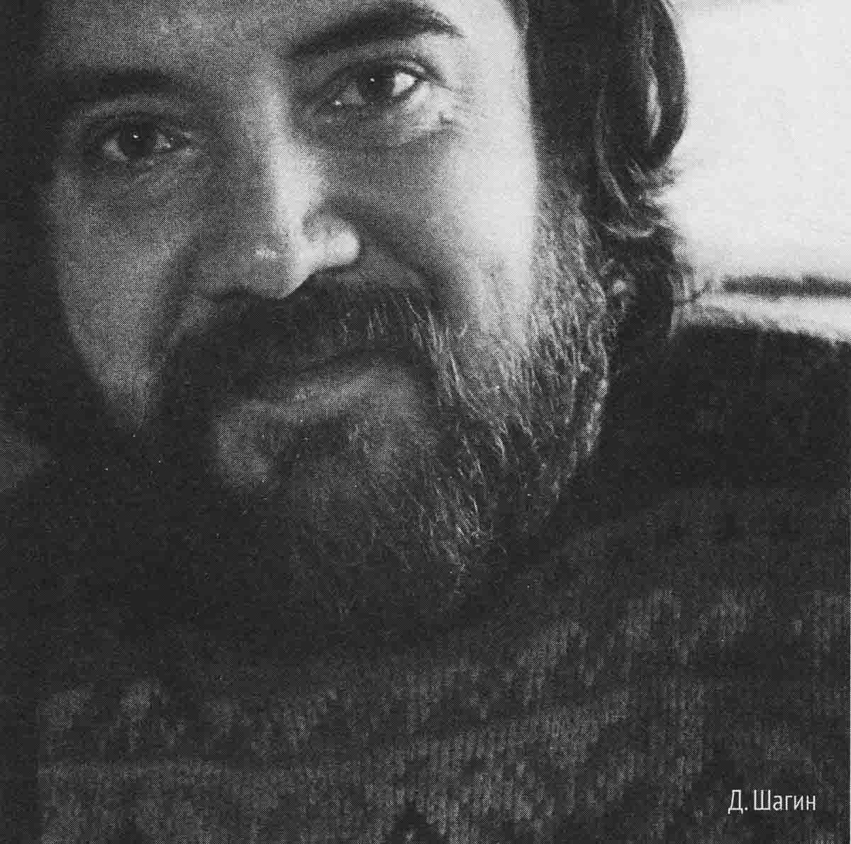 Член комиссии по организации выставки художник Шагин