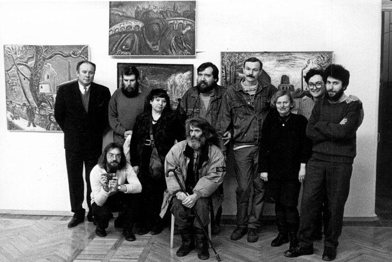 Новая группа художников митьки