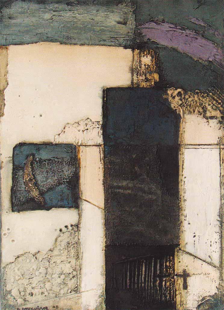Картина из коллекции живописи художника Вячеслава Михайлова Луна. Помпеи X